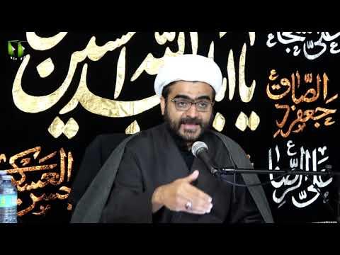 [8] Importance and Etiquettes of Mourning | Shaykh Muhammad Hasnain | Muharram 1443/2021 | English