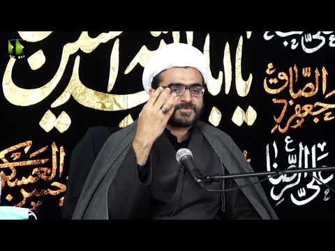 [9] Importance and Etiquettes of Mourning | Shaykh Muhammad Hasnain | Muharram 1443/2021 | English