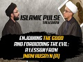 Enjoining the Good and Forbidding the Evil: A Lesson From Imam Husayn (A) | IP Talk Show | English