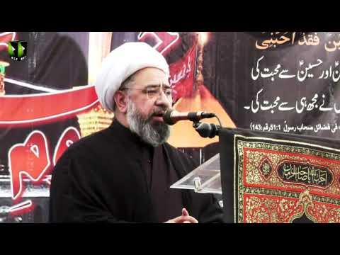 [Speech] Youm-e-Hussain (as) 1443 | H.I Muhammad Amin Shaheedi | Jinnah Postgraduate Medical Centre | Urdu