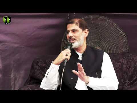 [Muzakirah] Youm-e-Hussain (as) 1443 | Moulana Mubashir Zaidi | Jinnah Postgraduate Medical Centre