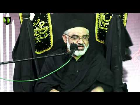 [9] Ebadat Say Ebodiyat Tak | H.I Ali Murtaza Zaidi | Safar 1443/2021 | Urdu
