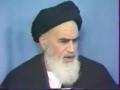 Biographie Imam Khomeini - Episode 6 - Arabic Sub French