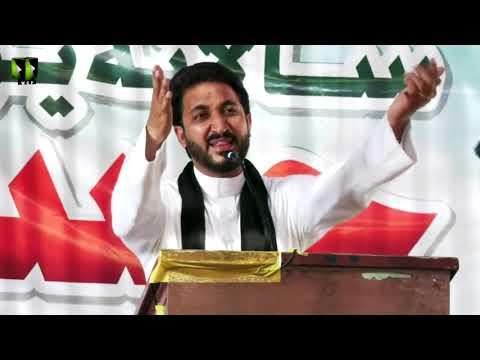 [Speech] Youm-e-Hussain (as) 1443 | Janab Muzaffar Rizvi | Federal Urdu University, Karachi | Urdu