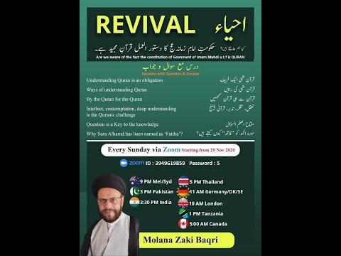 🔴Live Online ZOOM Dars 1 | Public Live Questions With Zaki Baqri |Quran: Constitution of Mehdi A.S | Urdu
