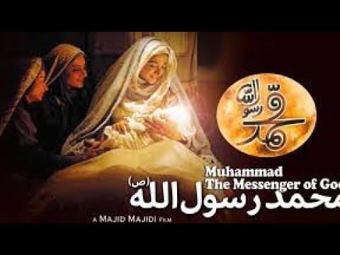 Muhammad - The Messenger Of God In Urdu Dubbing || Full Movie - Urdu