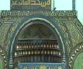 صبغة الله 1 [Arabic]