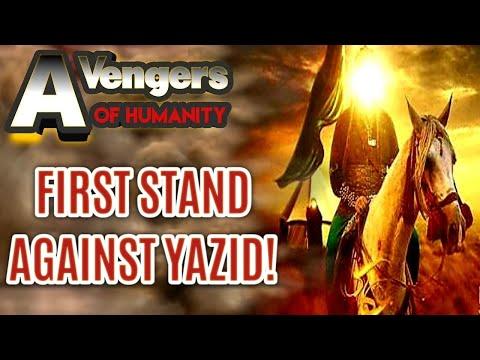 [1] Imam Hussain   Karbala   Yazid   Avengers of Humanity   Imam Hussain Shahadat   Husayn   Animated Movie