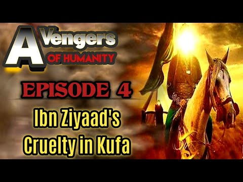 [4] Imam Hussain | Karbala | Yazid | Avengers of Humanity |Imam Hussain Shahadat |Husayn |Animated Movie