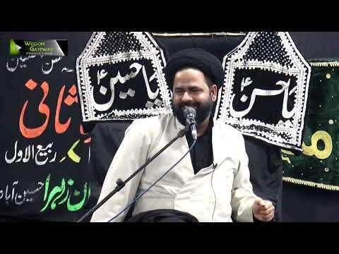 [1] Nabuwat Aur Imamat   H.I Syed Ali Afzaal Rizvi   Rabi ul Awwal 1443/2021   Urdu