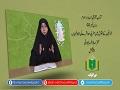 کتاب حقوقِ زن در اسلام [2] | خواتین کے حقوق میں مغربی معاشرے کی غلط فہمیاں | Urdu
