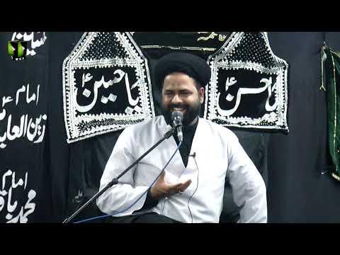 [3] Nabuwat Aur Imamat   H.I Syed Ali Afzaal Rizvi   Rabi ul Awwal 1443/2021   Urdu