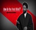 How Do You Treat Allah?: Imam Husayn (A) Special | CubeSync | English