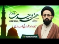 [Speech] Melad Aur Ulama Ke Zimadari | H.I Sadiq Raza Taqvi | Rabi ul Awwal 1443 | Urdu