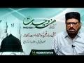 [Speech] Jashan Sadiqain (as) Wa Ittehad -e- Ummat Seminar | Janab Nisaar Qalandari | Urdu
