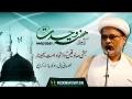 [Speech] Jashan Sadiqain (as) Wa Ittehad -e- Ummat Seminar | Moulana Naeem ul Hasan | Urdu