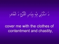 Dua for 12th Day of the Month of Ramadhan