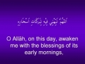 Dua for the 18th Day of the Month of Ramadhan