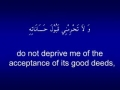 Dua for the 19th Day of the Month of Ramadhan