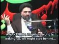 The Global Progress of Shiism - Agha Syed Jawad Naqvi - Mohrm1430 - Urdu English Subtitles