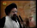 Friday Sermon - Ayatollah Ahmad Khatami - November 6th 2009 - Urdu