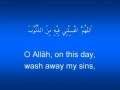 Dua for the 23rd Day of the Month of Ramadhan