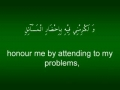 Dua for the 28th Day of the Month of Ramadhan
