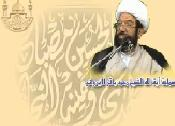 الشيخ باقر الايرواني Shaikh Baqir Irawani - 15 Ramadhan 1425 - Arabic