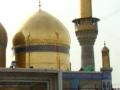 GOLD MINARETS OF KARBALA - Arabic