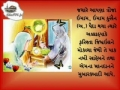 Imam Husain A.S. - Gujrati
