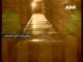 WATER at the HOLY GRAVE of HAZRAT ABBAS  AS - Part 2 - Arabic
