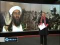 US Senate Report accuses US Military of letting Osama escape - 29Nov09 - English
