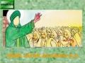 Imam Jaffar as-Sadiq as - Francais French