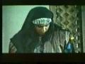 Musalsal - Imam Ali - Part 2 - Arabic