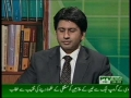 ptv news pro about hajj urdu part5