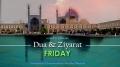 (1) Friday - Dua and Ziyarat - Arabic sub English