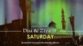 (2) Saturday - Dua and Ziyarat - Arabic sub English