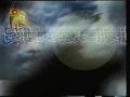 Sahar TV Special Program on Ramadan - Episode 1 - Urdu