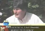 Bolivia defends Iran and replies to Obama US threats - English