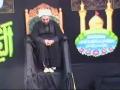 Moulana Ghulam Hurr Shabbirri On Islam-e-Haqiqi 01 - URDU