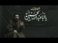 Importance and responsibilities of Aza-E-Hussain - Day 2 P2 - Agha Hasan Mujtaba Rizvi - English