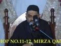 Khamsa e Majalis Topic  Namaz - By Maulana Ali Murtaza Zaidi - Day 4 of 5 - Urdu