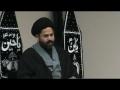 Maktab-e-Hussaini 3 - Syed Nafees Taqvi - Urdu