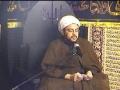 H.I Hayder Shirazi - Women in the Cabinet of the Imam - Majlis 4 Muharram 1431 - English