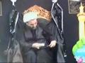 Ghulam Hurr Shabbiri - Islam-e-Haqiqi Majlis06 -URDU