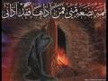 The Awaited Saviour - Who cries on our Deeds- Arabic Sub English