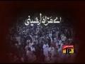 nadeem sarwar 2010 - Aay Azadaar-e-Hussaini ye Chalan Zinda - Urdu