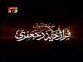 Ali Ki Zulfiqar by Syed Faraz Haider - 2010 Nawha - Urdu