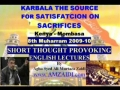 8th Muharram-Lectures for Youth-Religious Foundations-Kenya-English