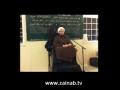 H.I Hayder Shirazi - Love the Divine Link - Majlis 8 Muharram 1431 - English